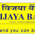 Vijaya Bank Customer Care Number - Toll Free Number
