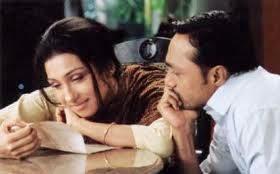 A scene from Anuranan