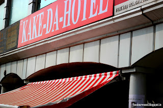 kake-da-hotel