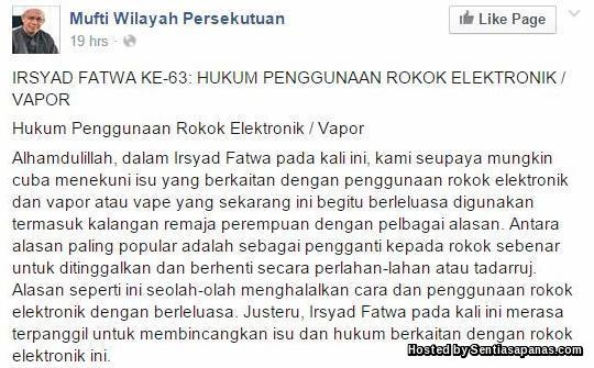 E-Rokok, Vapor [2]