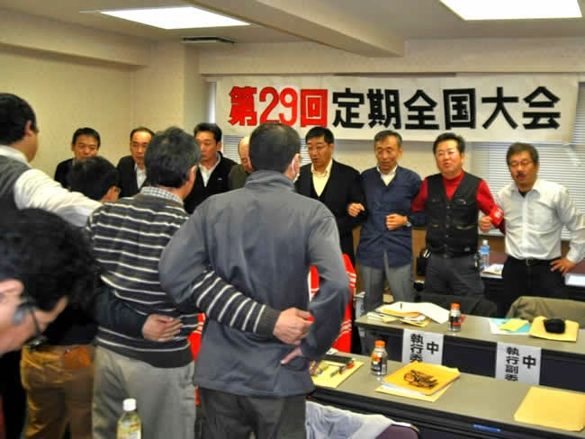 http://www.doro-chiba.org/nikkan_dc/n2014_07_12/n7822.htm