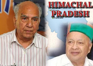 List Of Winning Candidates In Himachal