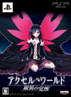 Download Accel World -Ginyoku no Kakusei - PSP Game Mediafire/Jumbofiles/Billionuploads/180upload/Upafile/Upmorefiles Link