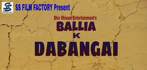 Manoj R. Pandey, Priya sharma Bhojpuri movie Ballia Ke Dabangai 2016 wiki, full star-cast, Release date, Actor, actress, Song name, photo, poster, trailer, wallpaper