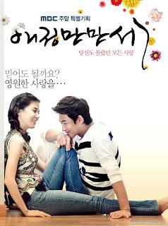 Phim Yêu Nhau Dài Lâu-Hooray For Love
