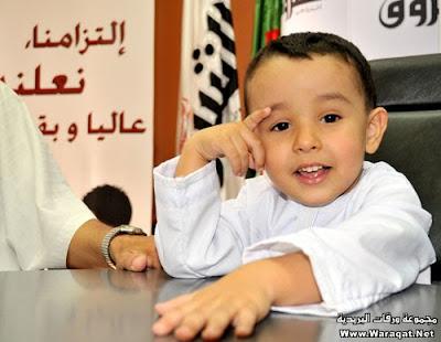 5 Anak Ajaib Dan genius Islam Yang Menggemparkan Dunia -Abdurrahman Farih
