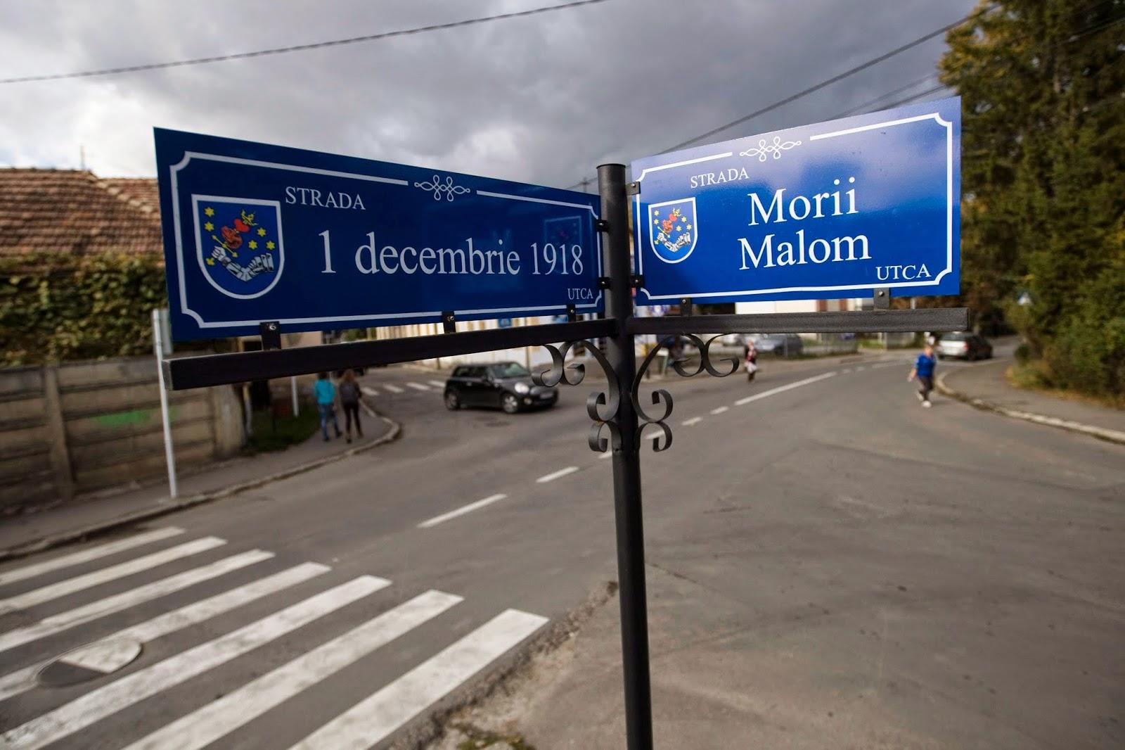 Románia, utcanevek, 1918. december 1. utca, román nemzeti ünnep, december 1. törvény,
