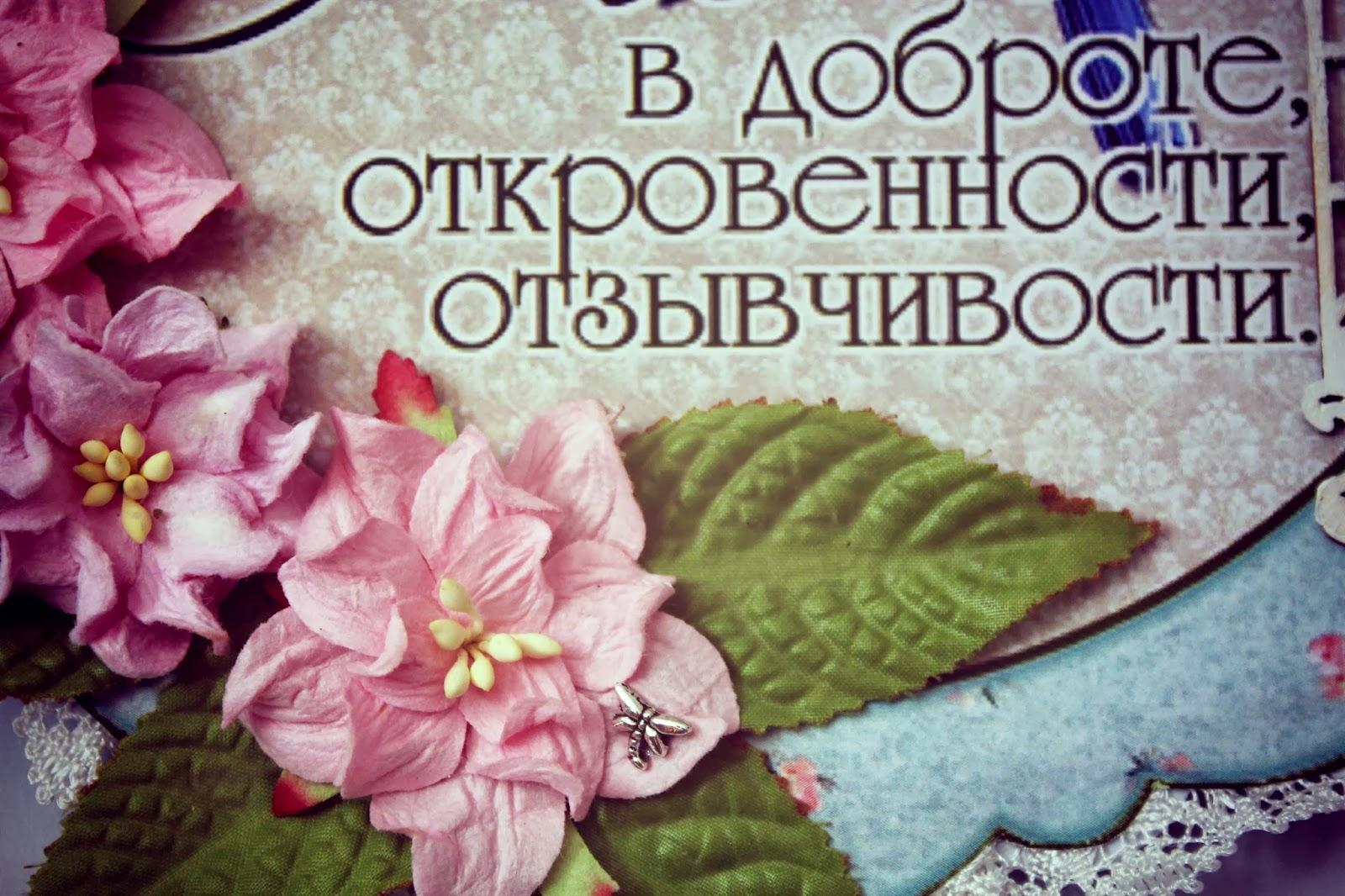 Открытки про семейное счастье
