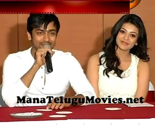 Surya, Kajal Agarwal new movie Pressmeet