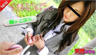 10musume – 021115 01 – Kaho Ikuina