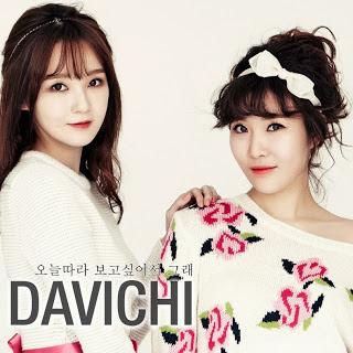 Davichi (다비치) - 여름날의 추억