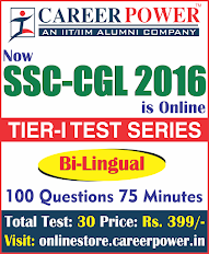 SSC CGL 2016 ONLINE TEST SERIES