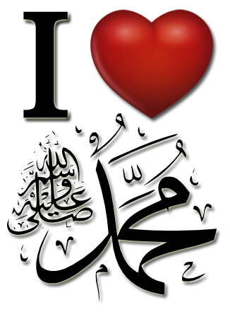 ILoveMuhammadSAW - ღ✫ Polling for Islamic Comp August 2014  ღ✫