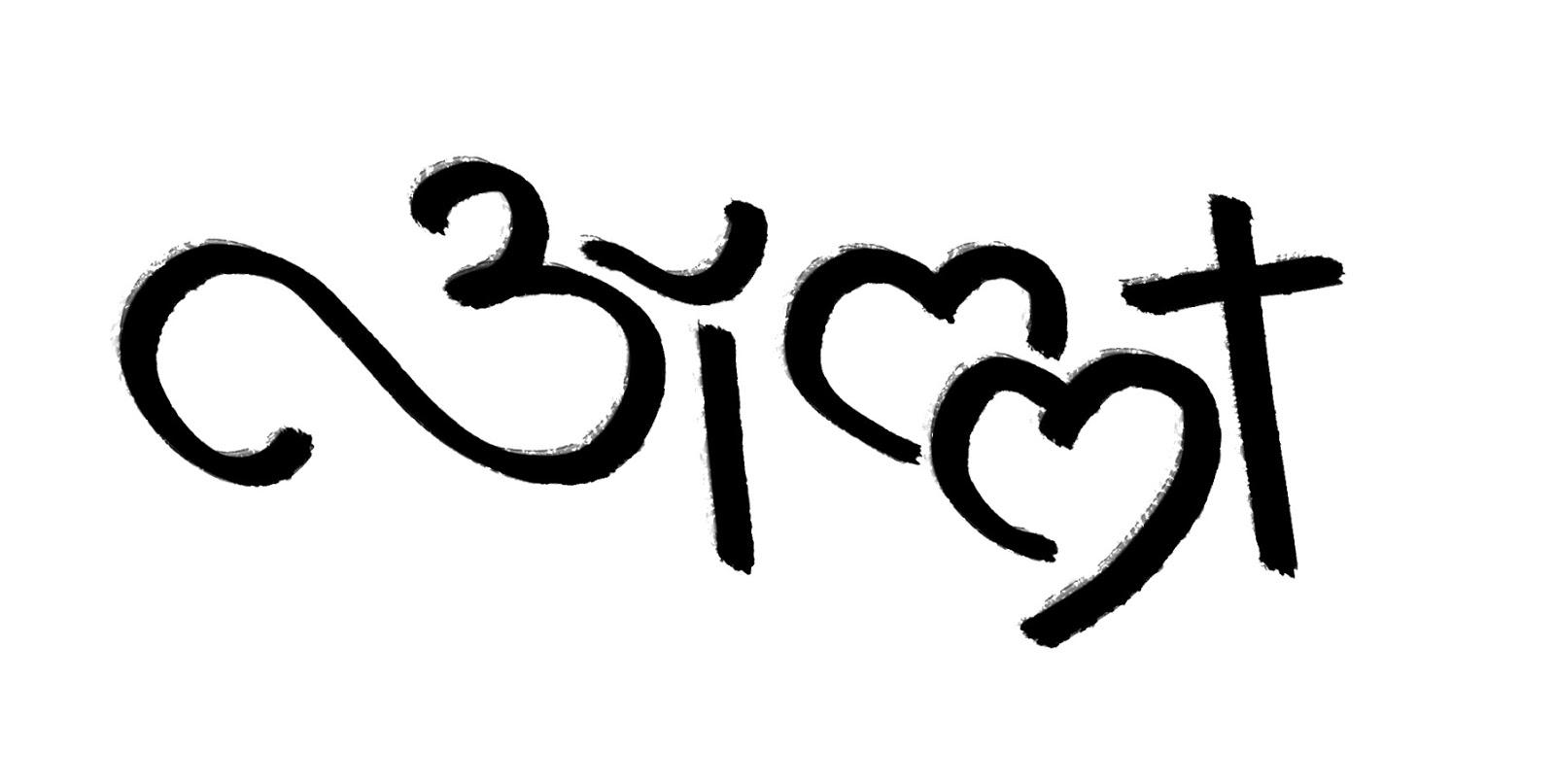 Calligraphy Define Explore Discuss