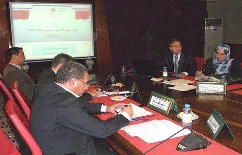 أكاديمية مكناس تافيلالت: عرض حول قطاع التعليم بالإقليم بنيابة إفران