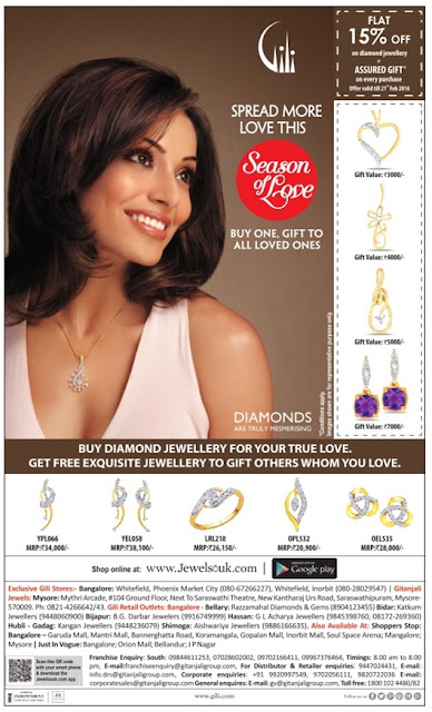 Flat 15% off on Diamond Jewellery and assured gifts on every purchase on Jewelsouk.com