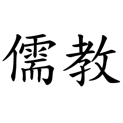 West Learns East Chinese Characters 4