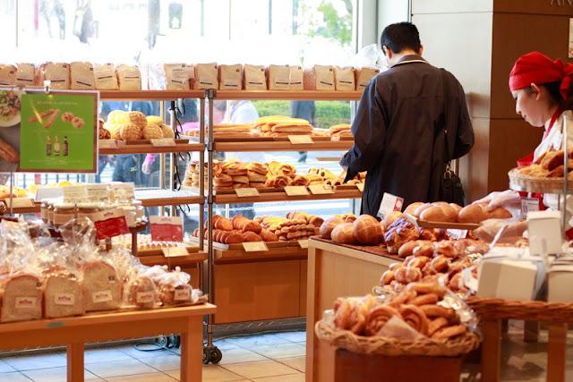 Kamata Station Bakery. El Cuaderno de Pili