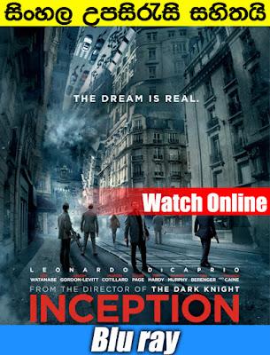 Inception 2010 With Sinhala Subtitle - Watch Online