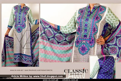 Classic Lawn Prints for Summer 2015 in Affordable Prices