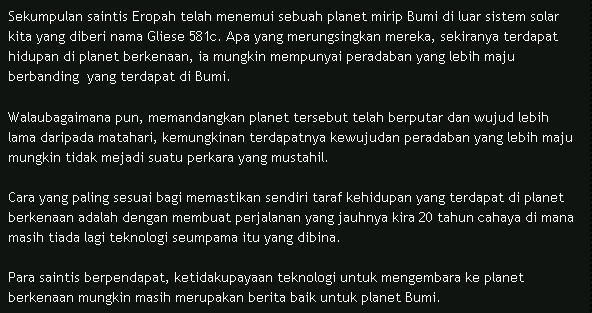 Planet Seakan2 Bumi