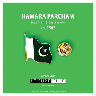 Pakistan Pins by Leisure Club 14 August Special