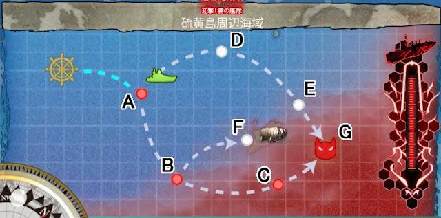 E-2 硫黄島沖海戦3