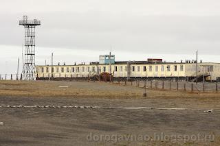 Пограничная застава на севере острова Вайгач, Ненецкий автономный округ