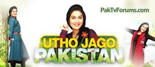 Utho Jago Pakistan  Geo Tv