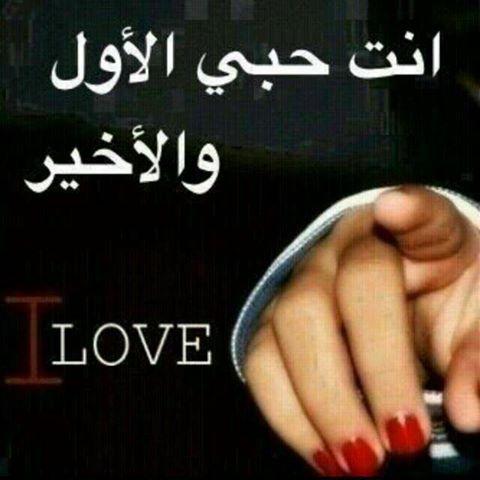 الخيانة في الحب كلمات 1010408_573556359356894_504770573_n