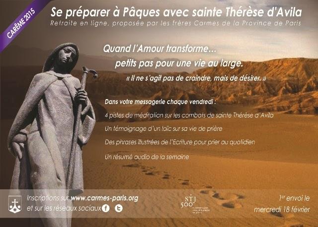 http://www.carmes-paris.org/