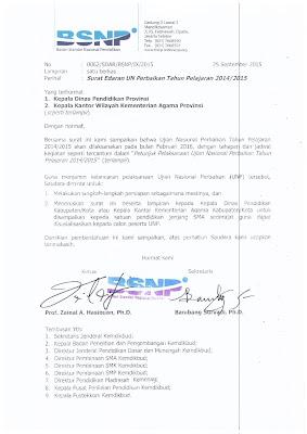 surat_edaran_BNSP_ujian_nasional_perbaikan