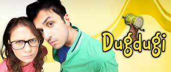 Dugdugi Episode 114, meelak.blogspot.com, 29th September 2013 On Ary Digital