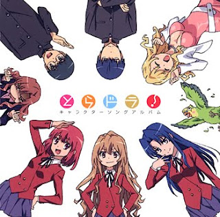 Toradora! Character Song Album