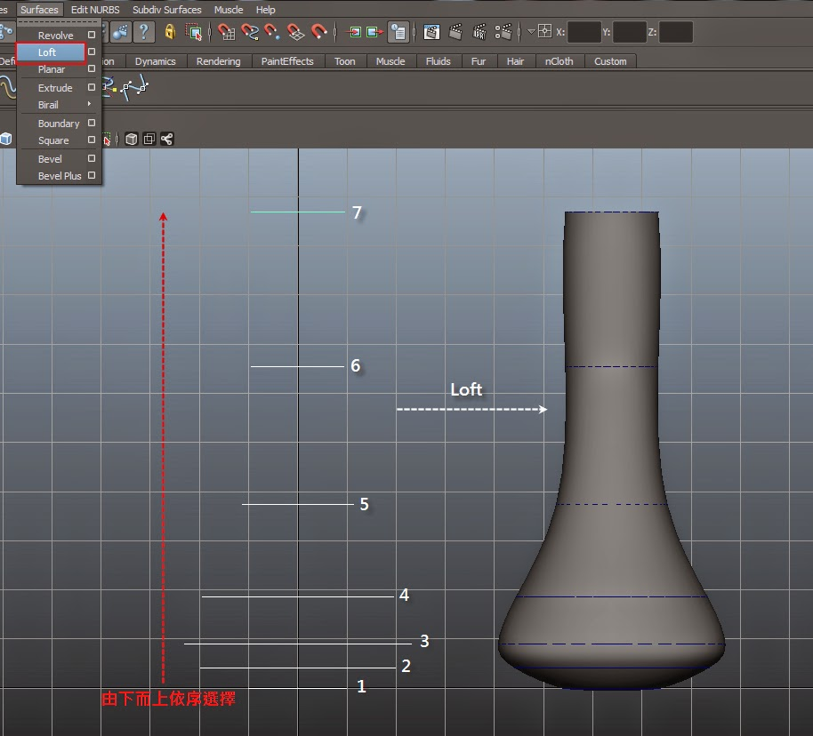 Surfaces  Modeling Intro in Maya 02