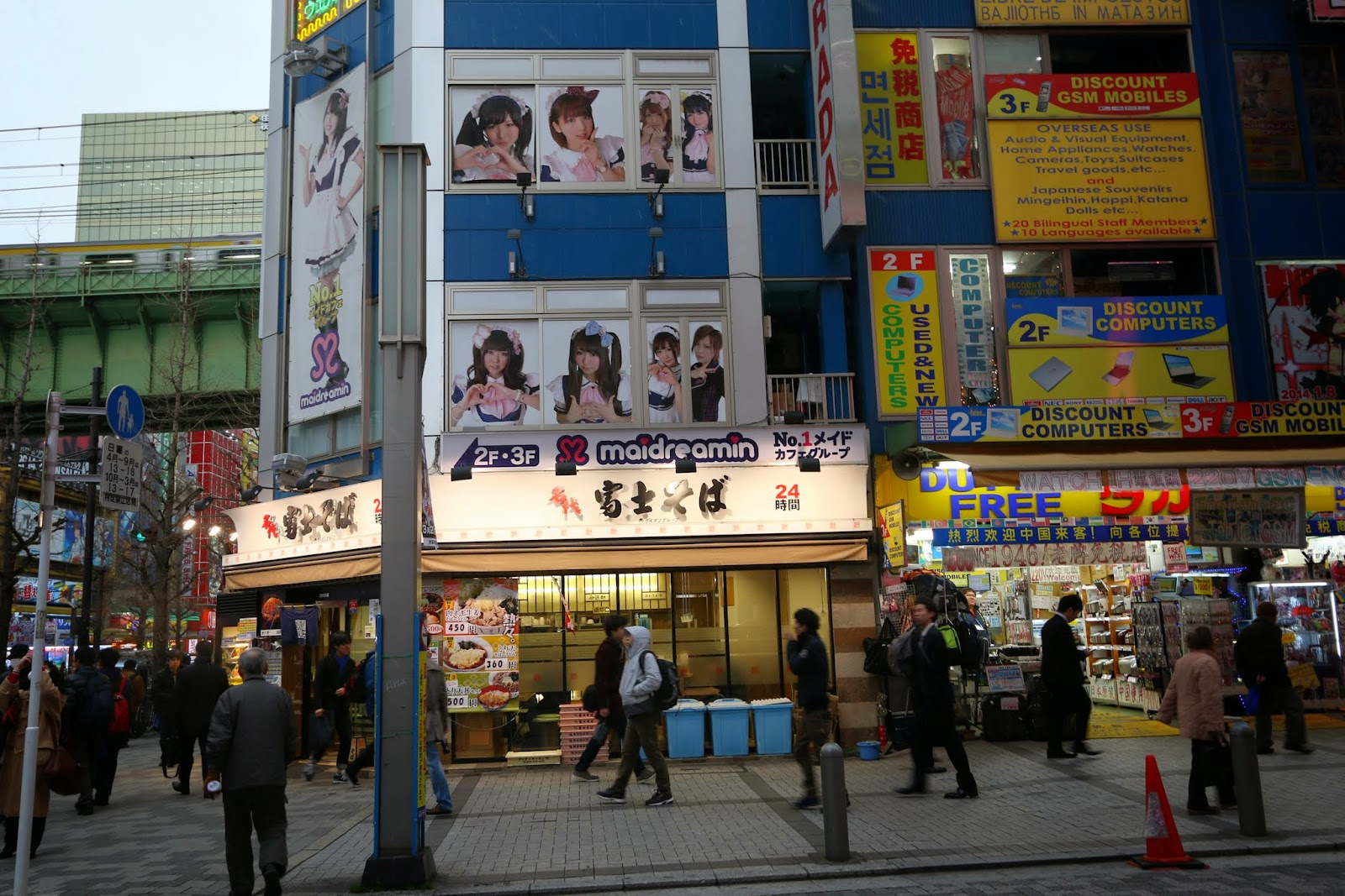 One of the maid cafes can be seen nearby Akihabara Station in Tokyo, Japan