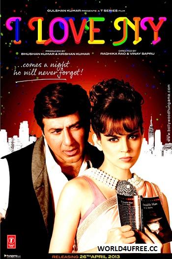 I Love NY 2015 Hindi DVDRip 480p 350mb ESub