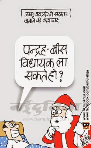 christmas cartoon, santa claus cartoon, jammu kashmir, election cartoon, cartoons on politics, indian political cartoon