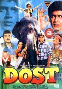 Dost 1989 Hindi Movie Watch Online