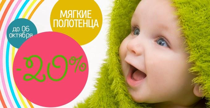 Drez ru интернет-магазин модной одежды и обуви