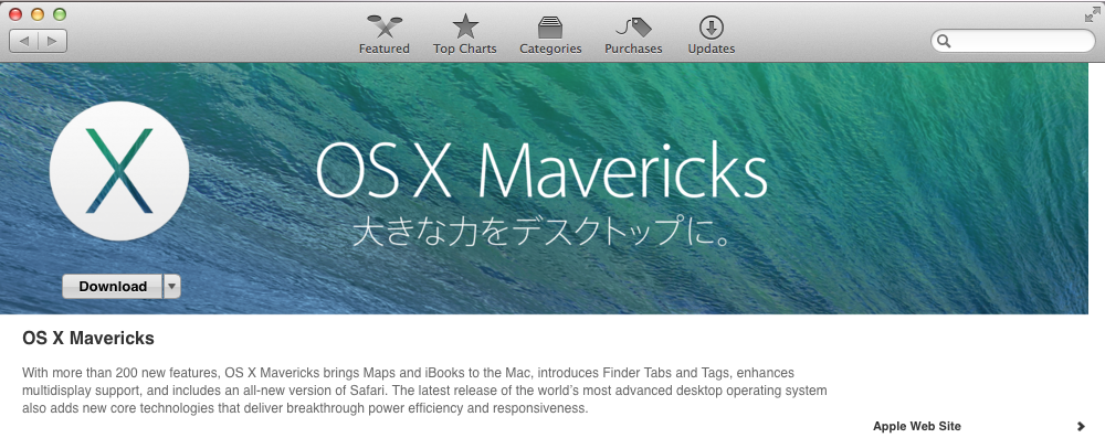 how to download os x mavericks without app store