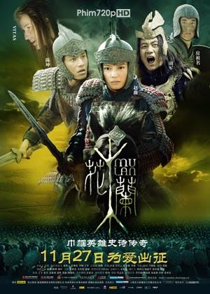 Mulan 2009 poster