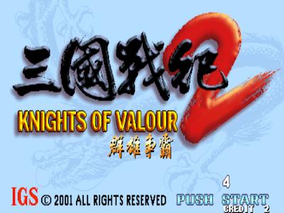 街機:三國戰紀2群雄爭霸中文版+金手指作弊碼+出招表+遊戲Rom下載!