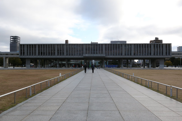 Hiroshima Peace Memorial Museum in Japan