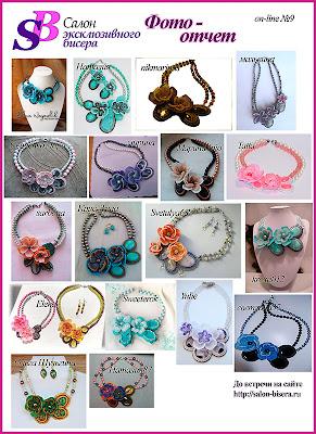 Колье бисера натуральными камнями Beaded Necklace gemstones бисероплетение украшения хендмейд бижутерия подарки женщине handcrafted