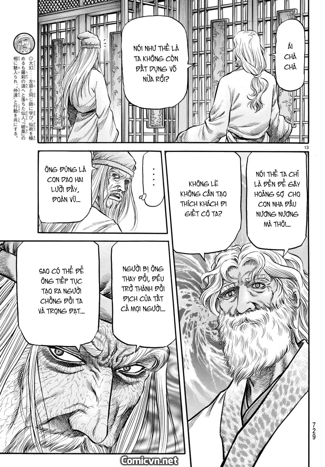Chú bé rồng-Ryuuroden chap 278.2 Trang 3 - Mangak.info