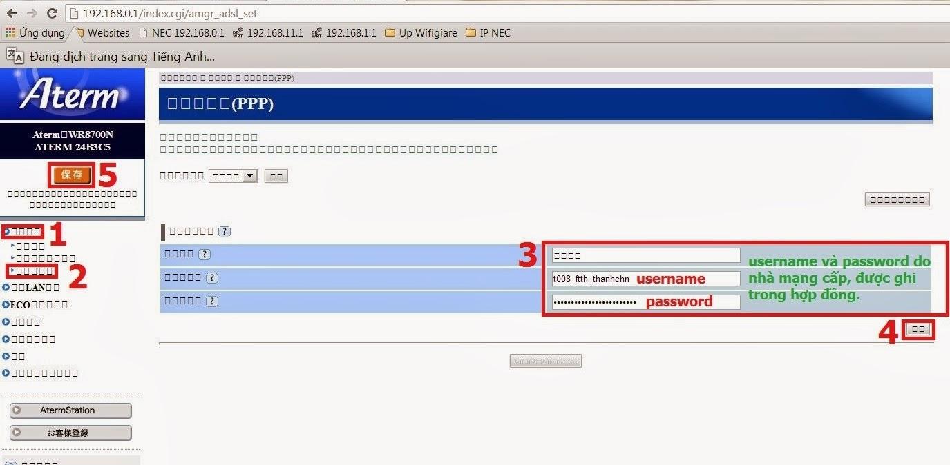 Hướng dẫn cấu hình Router dòng cao cấp Nec WR8160N, WR8175N, WR9500N