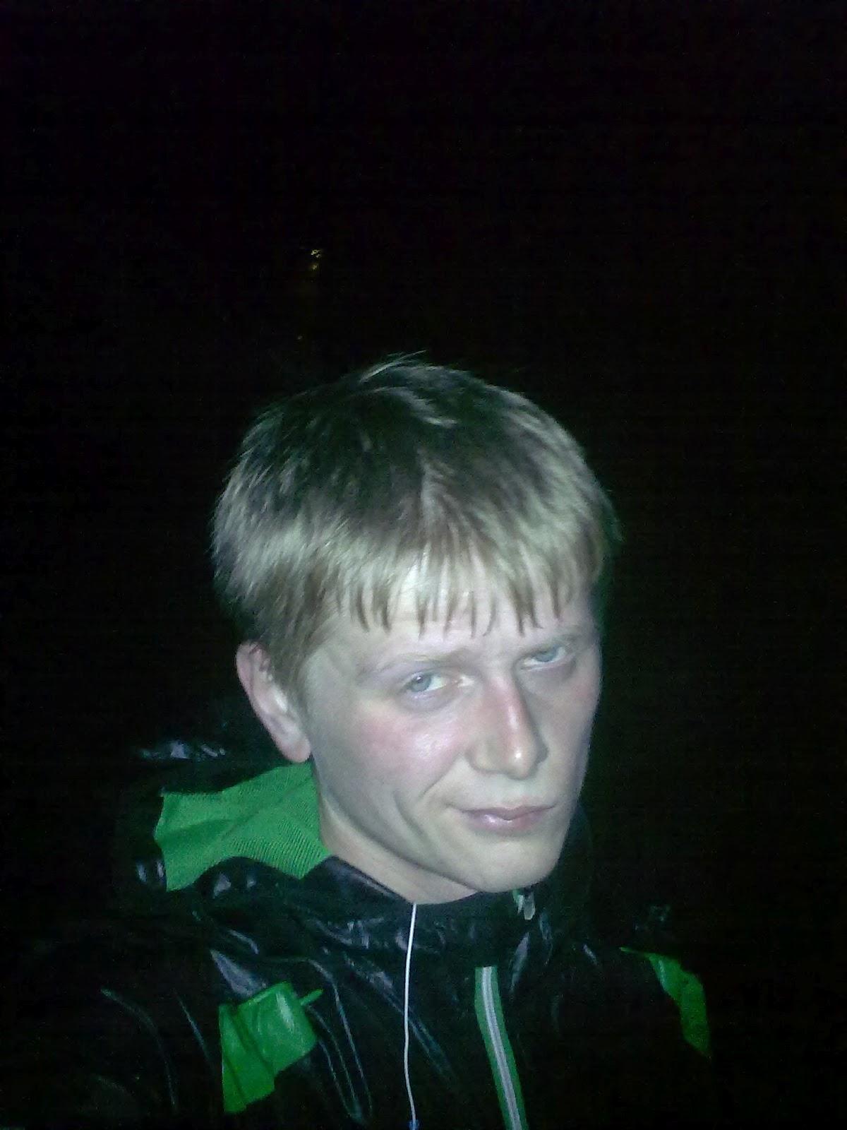 Посмотрю на парня в скайпе 31 фотография