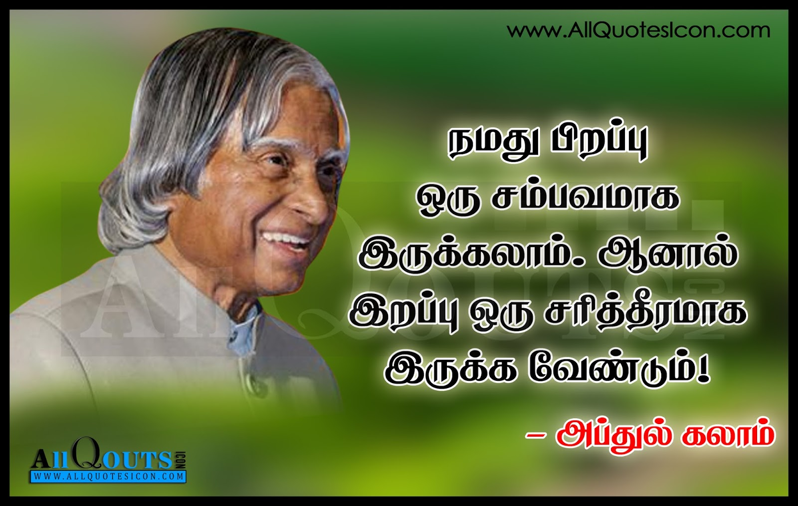 abdul kalam tamil quotes and sayings best inspiration