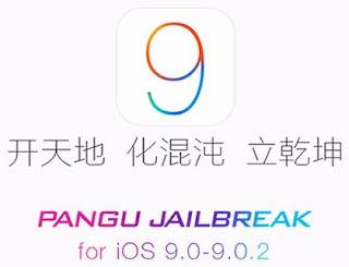 Pangu Jailbreak Ios